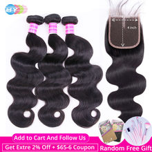 Bodywave Bundles With Closure BY Human Hair Bundles With Closure With Baby Hair 4pc/lot Lace Closure Human Hair Extension(China)