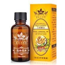 Huile essentielle de gingembre 30ml huile de Massage corporel thérapie végétale naturelle Anti-âge Drainage lymphatique huile de gingembre soulager le Stress se détendre