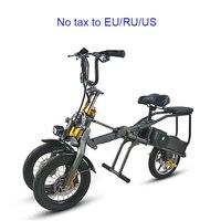 Um botão rápido dobrável bicicleta elétrica de três rodas bicicleta elétrica bateria dupla moda pai filho viagem bicicleta|Bicicleta elétrica| |  -