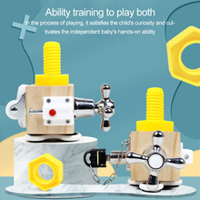 Toy Busy-Block Wooden Gift Homemade Stainless-Steel-Parts Interactive Educational Early-Childhood