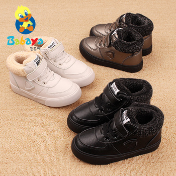 Winter Children's boots  PU Leather Girls Boys Plush fashion Boots Casual Warm Ankle Shoes Kids Fashion Sneakers Baby Snow - discount item  30% OFF Children's Shoes