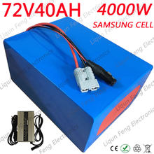 72V Lithium Battery 3000W 4000W 72v 40ah Electric Scooter Battery 72V 40AH Electric Bike Battery Use Samsung Cell With Cahrger(China)