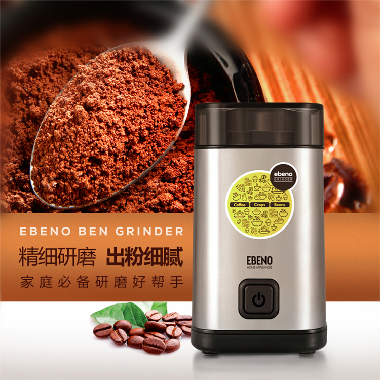 Stainless Steel Electric Coffee Grinder Home Grain Cereal Food Automatic Pulverizer Condiment grinder 300W Transparent Cover