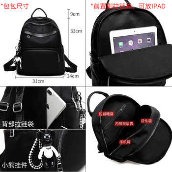 new JIULIN high-quality European and American leisure large capacity simple fashion outdoor travel backpack school bag