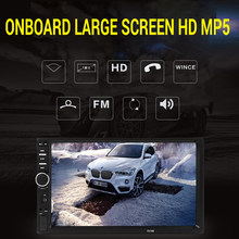 Car MP5 Auto Media Player Double Dins USB Bluetooth Audio Car Radio Multimidia MP5 12V FM HD 7' Touch Screen Stereo Radio(China)