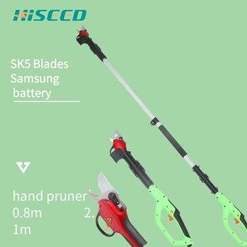 Podadora eléctrica HDP (juego completo de herramientas de podadoras para viñedo y huerta), tijeras eléctricas, tijera de poda eléctrica