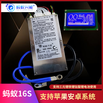 48V72V Lithium Battery Protection Board Bms Polymer 18650 Lithium Iron Phosphate Lithium Titanate Lithium with Equalization фото