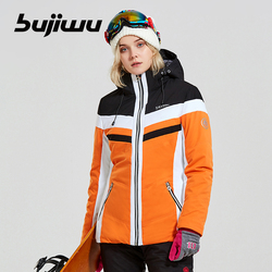 Bujiwu women's ski jacket winter outdoor sports thermal jacket waterproof, wind-proof and breathable cotton jacket