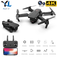 2021 New E88 Mini drone 4k 1080P HD dual camera visual positioning  WiFi FPV drone height preservation Quadcopter with camera