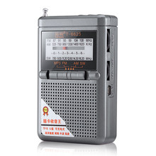 Portable Full Band Radio Receiver FM/AM/SW World Band with LCD Display Mini Pocket Radio with Buckle Receiver
