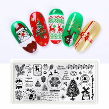 Christmas Xmas Nail Art Stamping Plate 27 type snowflake stamping template Halloween Stamp Image Template