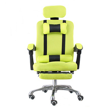 Computer chair home office chair mesh footrest chair can lie lunch break chair can be rotated lifting headrest BR-10