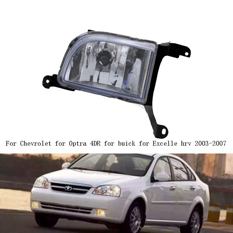 Передние противотуманные фары для Lacetti Противотуманные фары для Chevrolet для Optra 4DR для buick для Excelle hrv 2003 ~ 2007 для Daewoo галогенная лампа
