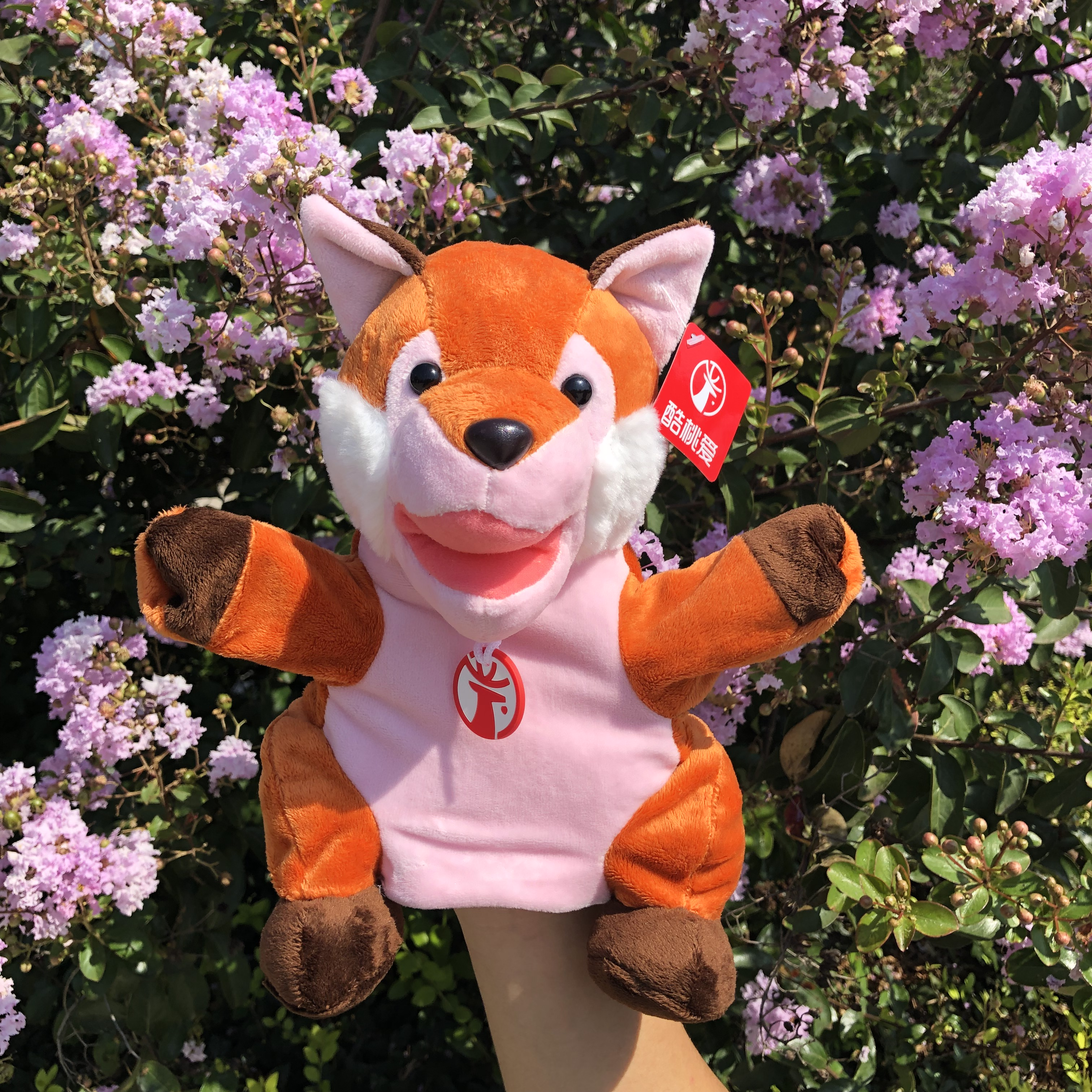 30cm Animal Hand Puppet Fox Hand Puppet Kids Doll Plush Toys Educational Fox Hand Puppet for Baby Children Role Play best Gift(China)