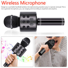 Children Karaoke Microphone - Audio Device