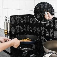 Kitchen Oil Proof Baffle Aluminum Foil Stove Plate Prevent Oil Splash Cooking Heat Resistance Kitchen Guard Tools