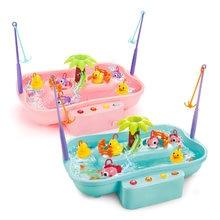 Детские игрушки для рыбалки Электрический водный цикл музыкальные