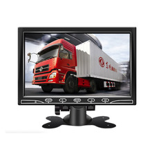 Car-Monitor Truck Motorhome Cctv-Security-System with Two-Inputs Use-For Car-Bus And