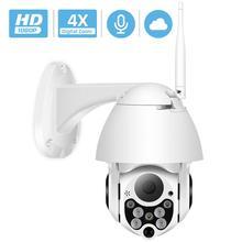 1080P Wifi IP kamery Pan Tilt 4X Zoom cyfrowy 2MP sieci kamery monitoringu na zewnątrz domu prędkości bezprzewodowy kamera monitoringu Wi Fi