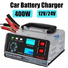 Chargeur de batterie intelligent 12V/24V, entretien de la batterie automobile, 400W, pour voiture, camion, bateau, moto, RV
