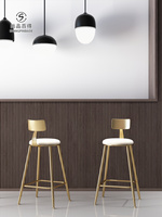 Nordic Bar Stuhl Tieyiins Kreative Esszimmer Stuhl Goldene Bar Stuhl Einfache Barhocker Café Zurück Hohe-legged Stuhl