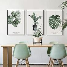 طباعة النباتات الخضراء الأنيقة صورة أنيقة ديكور فندقي منزلي هدية (بدون إطار)