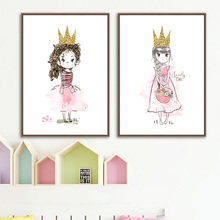 Watercolor Princess Girl Crown Flower Nordic Posters And Prints Wall Art Canvas Painting Cartoon Pictures For Kids Room