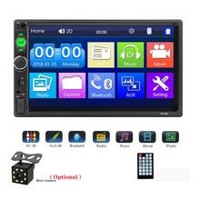 2 din car 7-inch high-definition multimedia player MP5 touch screen digital display Bluetooth multimedia USB Autoradio with GPS