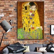 The Kiss By Gustav Климт Картина маслом Печать на холсте художественные плакаты и принты знаменитый художественный холст картины для гостиной куад...