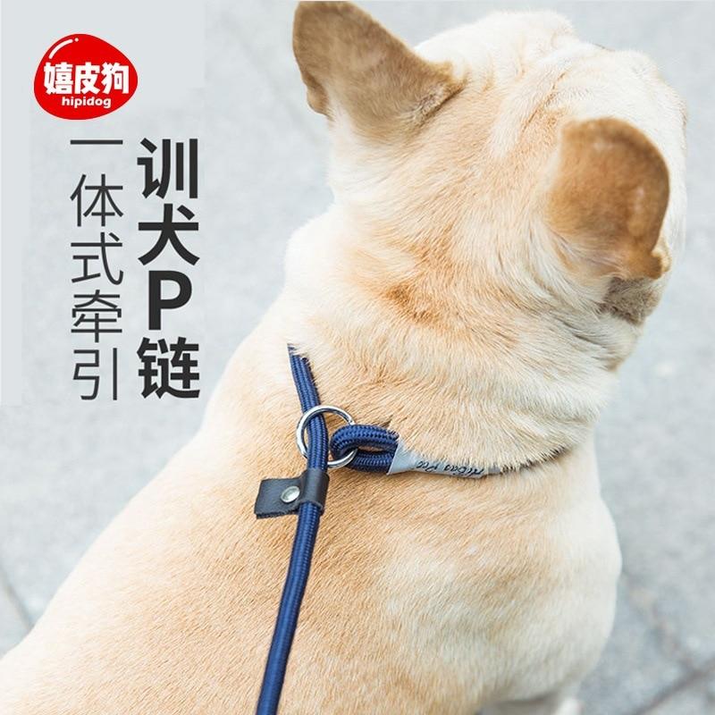 Dog Pendant Sub-Hand Holding Rope Dog Rope Small Medium Large Dog Teddy Dog Training Dog P Pendant Pet Supplies