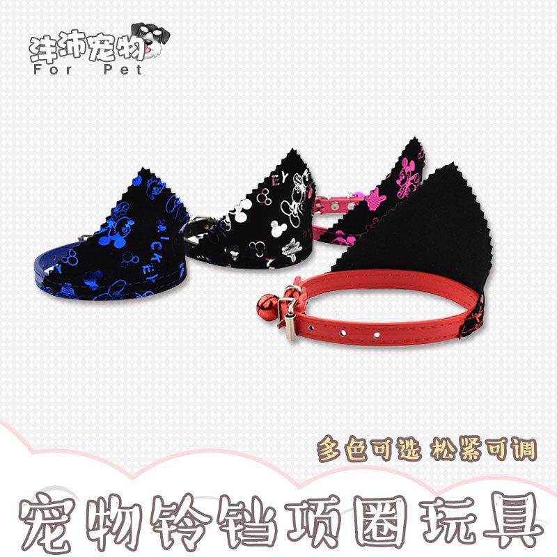 Hot Selling Pet's Saliva Towel Dog Cat Triangular Binder With Bell Neck Ring Multi-color Cartoon Triangular Binder