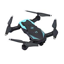 все цены на 2.4G 4CH 6 Axis Quadcopter HD aerial photography ultra long battery UAV aircraft four-axis RC helicopter flight mode онлайн
