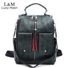 купить Retro Leather Women Backpack Zipper School Backpacks For Teenage Girls Bag Large Capacity Multifunction Mochila Feminina XA227H по цене 1350.82 рублей