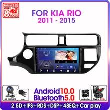אנדרואיד 10.0 רכב רדיו עבור KIA K3 ריו 2011 2015 מולטימדיה וידאו נגן ניווט GPS 2 דין 4G wifi פיצול מסך רכב לשחק DVD