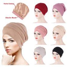 Chapeau Baggy en tissu de bambou solide pour femmes, casquette de chimio avec bande élastique, couvre-chef de nuit, accessoires de cheveux