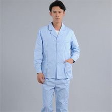 The Nurses Wear The Men's And Women's Oral Cavity Doctor's Uniform, Short Sleeves, Long Sleeves Blue Suit Heart Brand autoimmune diseases effecting face and oral cavity