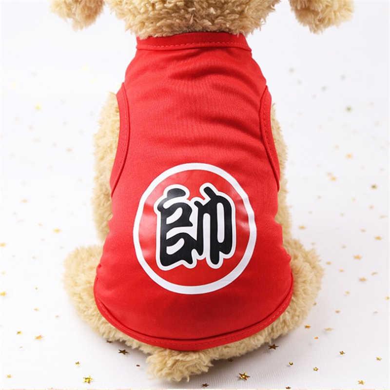 1 adet ucuz köpek giysileri yaz karikatür stil pet köpek kedi gömlek sevimli Yorkshire Terrier T-shirt nefes evcil hayvan yeleği trend