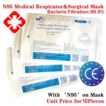10pcs N95 Medical Protective Surgical Face Mask Medical Respirator for Personal Medical Use 1pcs/bag 25bags/box Fast Delivery
