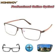 Мужские и женские очки для чтения прямоугольные фотохромные