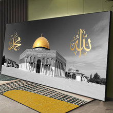 Islamic Dome of Gold Rock Allah Canvas Painting Black and White Poster Print Wall Art Pictures for Living Room Wall Decor Cuadro