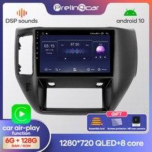 Prelingcar-reproductor Multimedia con Android 10,0 y navegación GPS para NISSAN PATROL, autorradio 2 din con DVD, DSP, 2011, 12, 13, 14, 2015