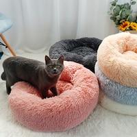 Lit de chat d'hiver pour chien, Long en peluche, lit de chat rond doux, coussin pour petits chiens, nid de chats, chiot chaud, chenil, 50/60/70cm