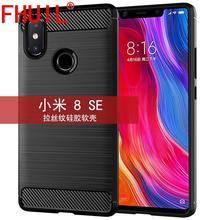 FHUIL Pure color Bumper Shockproof Case For Xiaomi MI 8 se Cover Protective Fundas Luxury Carbon Fiber MI 8 se Silicone case brushed texture carbon fiber shockproof tpu case for xiaomi mi 8 se black