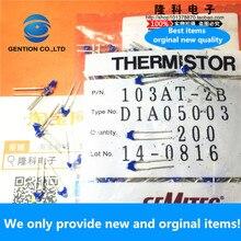Новинка 100%, оригинальный японский термистор Ishizuka 103AT-2B SEMITEC NTC, 10K Ом, датчик 1% 103, 10 шт.