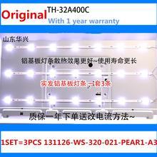 10 шт./набор = 60 шт. 131126-WS-320-021 для panasoni c TC-32A400U, V320HWSD06 TH-32A400C TC_-32A400B TC-32A400X
