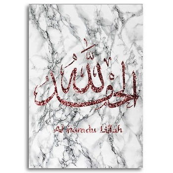 Marble Stone Islamic Wall Art Canvas Painting Wall Printed Pictures Calligraphy Art Prints Posters Living Room Ramadan Decor 19
