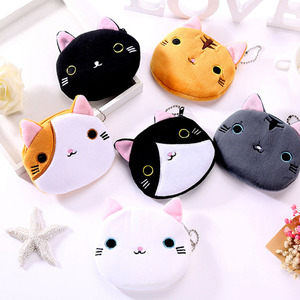 1pcs 6 Colors Kawaii Cat Zipper Coin Purse High Quality Money Storage Bag 10cm Keychain Gift Wallet Mini Pocket Coin Bag Pouch(China)