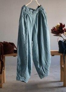 Image 2 - YoYiKamomo デニム女性のパンツ 2018 春夏新作オリジナル弾性ウエストオリジナルジーンズハーレムズボンのファッションパンツ