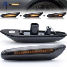 Боковой маркер для стайлинга автомобиля плавные огни дымчатые линзы указатель Поворота Боковой индикатор динамический светодиод для BMW E90 ...