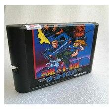 Contra sabit kolordu Sega MegaDrive Genesis video oyunu konsolu 16 bit MD kart